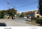 日光市今市 商業施設充実の利便性に優れた街【学区】今市第三小学校